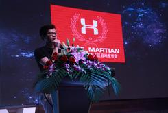 Chinese Brand Uncle Martian Denies Copying Under Armour