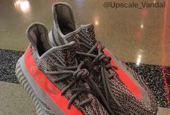 New Yeezy Boosts Are Coming, But Not In June