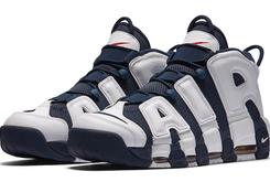 """Release Date Confirmed For The """"Olympic"""" Nike Air More Uptempo"""