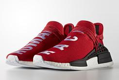 "The Red Version Of The ""Human Race"" Pharrell x Adidas NMD Is Releasing This Summer"