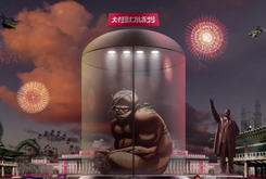"""Gorillaz Share New Story: """"The Book Of Russel"""""""
