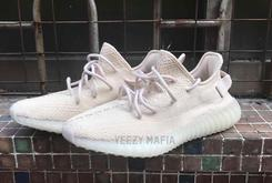 """Peyote"" Adidas Yeezy Boost 350 V2 Sample Surfaces"