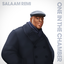 Make It Hard For Me